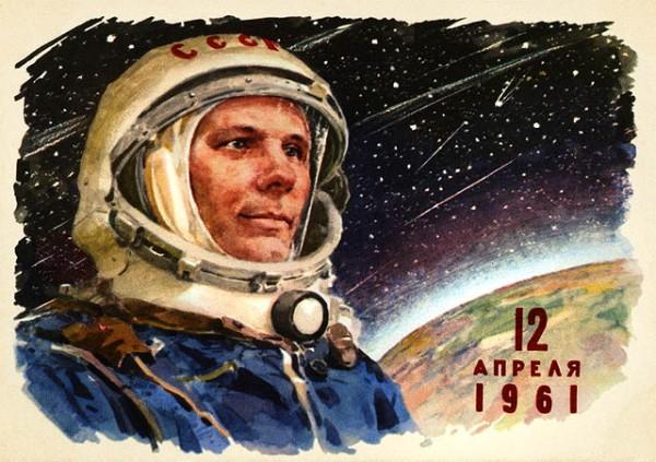Картинка с Днем космонавтики, 12 апреля день авиации и космонавтики