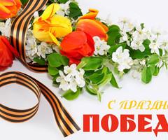 Картинки 9 Мая! День Победы!