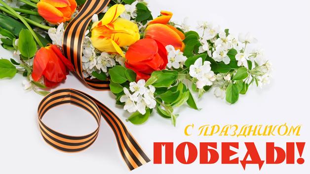 Картинки 9 Мая! День Победы!, 9 мая — День Победы