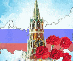 http://pozdravushka.ru/_ph/25/1/790074216.jpg?1434036573