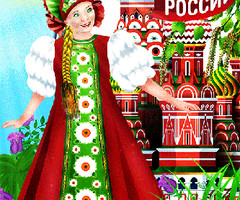 http://pozdravushka.ru/_ph/25/1/33982180.jpg?1434036573
