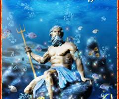 Открытки с Днем Нептуна