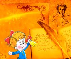 С Днём знаний открытка анимашка
