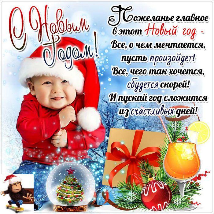 Поздравляю Вас с Новым 2017 годом Петуха, С Новым годом 2018