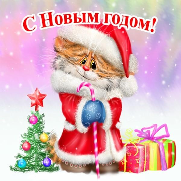 Новогодний рисунок для детей, С Новым годом 2018