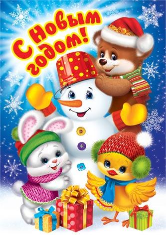Детские рисунки Новый год!, С Новым годом 2018