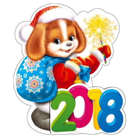 Яркая новогодняя картинка с Петухом, С Новым годом 2018