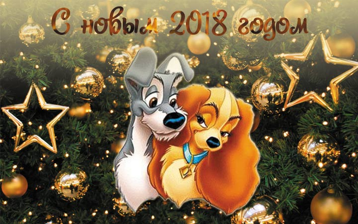 Новогодние пожелания с петухом в картинках, С Новым годом 2018
