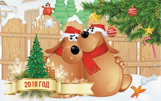 Смешные открытки с Новым Годом Петуха, С Новым годом 2018