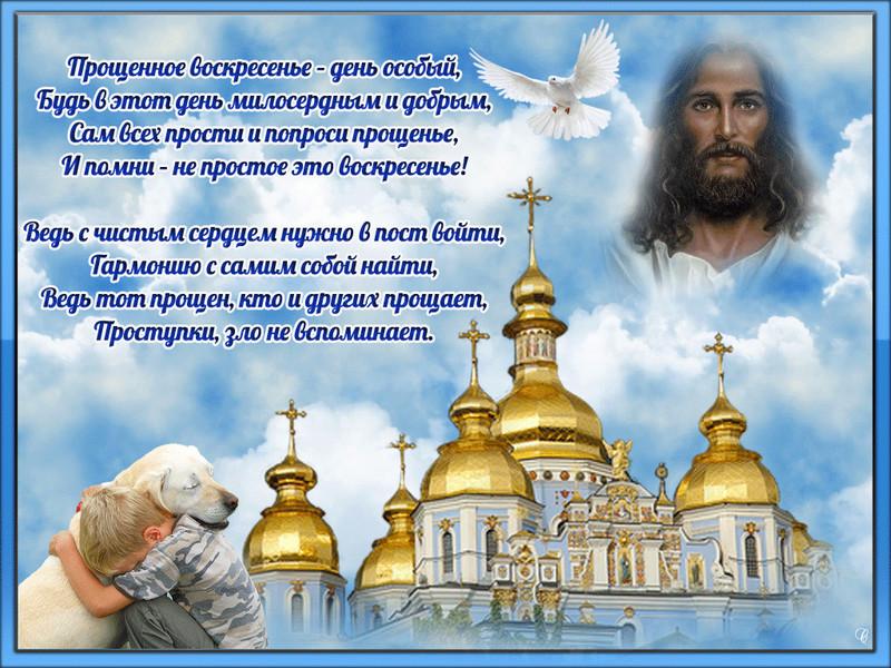 Смотреть День авиации и космонавтики 2019 в России. Какого числа, мероприятия видео