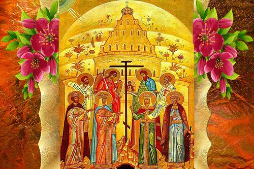 Воздвижения Креста Господня, Православные праздники